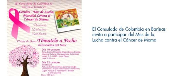 El Consulado de Colombia en Barinas invita a participar del Mes de la Lucha contra el Cáncer de Mama en 2017